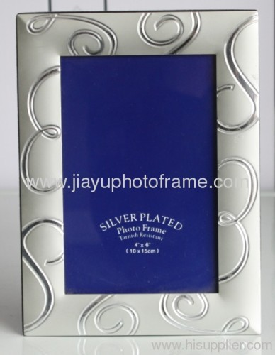 Silver plated Gallery Perfect Frame Set