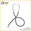 Single Head Stethoscope For Child