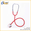 Single Head Stethoscope for Adult with non-chill rings