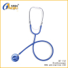 Aluminum dual head stethoscope for adult