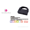 Black Fabric Ribbon Cartridge - EPSON 8763