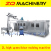 automatic pet blow moulding machinery