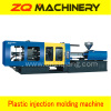 plastic preform injection molding machine
