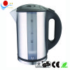 electric tea kettle 1.7L for home use