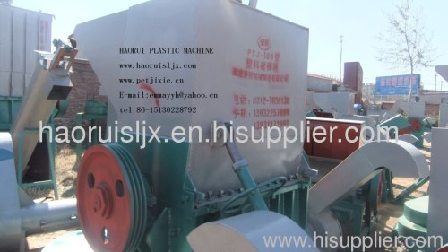 waste PET recycling machine shredder