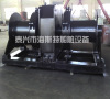 Sell 30T Double Drum Electric Anchor Winch For A Ship