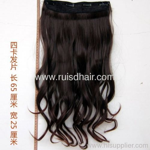 machine weft hair (Chinese hair/Brazilian hair/Indian hair)