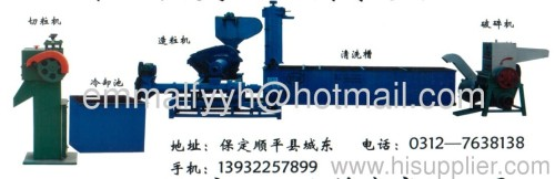plastic sheet extruder of recycling process