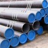 API 5L seamless steel pipes with beveled end and plastic cap