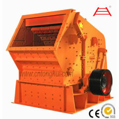 PL series vertical impact crusher