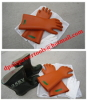 Insulating Safety Gloves,Insulated Latex Glove,Insulated Latex Glove