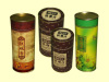 Packaging Material Paper Cans