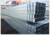 50x50mm Square Steel Pipe Price