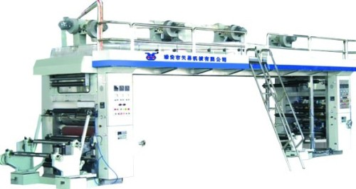 BGF MIDDLE SPEED LAMINATING MACHINE