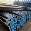 jis standard steel pipe,pipe for structural purposes
