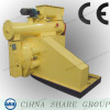 animal / mineral / fertilizer pellet mill