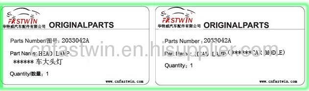 Chinese Pickup and Truck Parts