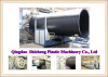 High quality-HDPE large-diameter winding pipe making machinery (SCSJ)
