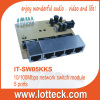 Competitive 5 port network switch module