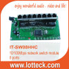 LOTTECK IT-SW08HHC Network Switch Module