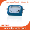 Blue Digital Satellite finder with compass
