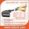 scart to 6 RCA male 2x( L audio+R audio+Video) round cable