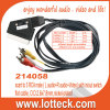 scart to 3 RCA male ( L audio+R audio+Video) flat cable