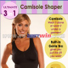 New Cami Shaper by Genie Shape shirt As Seen On Tv