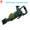 YT28 pneumatic air leg rock drill/pusher leg rock drill