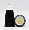 8W COB LED SPOT LIGHT