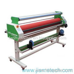 Low price Automatic Cold Laminator Machine(1600MM)