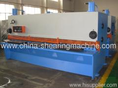 guillotine steel cutting machine