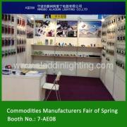 Commodities Manufacturers Fair of Spring