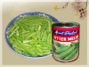 Bitter melon (canned vegetables)