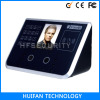 Biometric Card & Face Identification Lock Time System with Mechanical Key, HF-FR710
