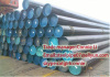 Seamless Steel Pipe,DIN Seamless Steel Pipe