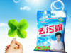 Top Quality Washing Detergent Powder