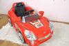 kids electrical toy car