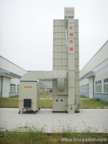 5HXG-10 Chery Grain Dryer