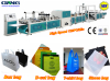 The new model automatic non woven D-cut bag making machine in china