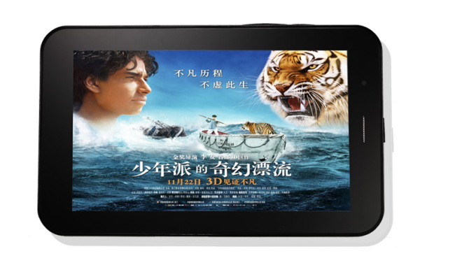 7inch dual core tablet pc MTK8377 8GB WIFI GPS Dual Camera FM android pc 3g