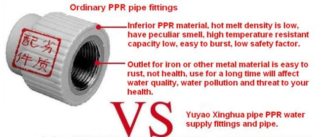 2013 popular PPR fittings pipe plumbing material from China