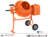 250W Electric Portable Concrete Mixer -CM70