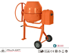 550W NEW ElECTRIC CEMENT CONCRETE MIXER MACHINE -CM160