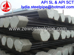 SCH80 COLD DRAWN STEEL TUBE