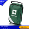 GJ-2014 Military first aid kit