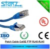 Cat 5e patch cord cable RJ45 to RJ45 plugs ftp pure copper cca 10meters