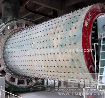 Sell Air-Swept Coal Mill