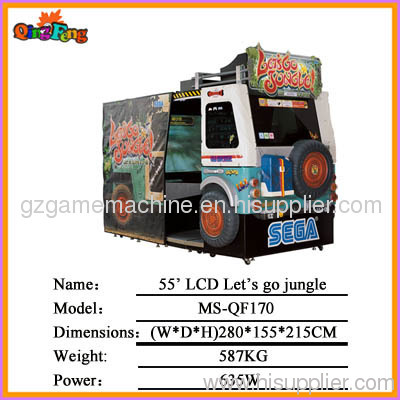 hot sale MS-QF170-1 shooting arcade game machine manufacturer
