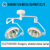 YDZ700 500 surgical light